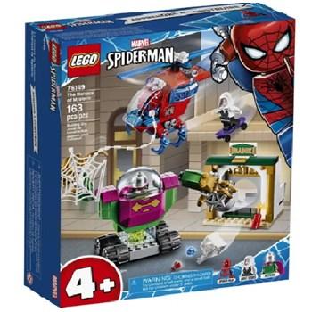 BRINQUEDO LEGO -  Ameaça de Mysterio